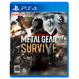 Jogo-Metal-Gear-Survive---Ps4