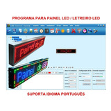 Software-Programa-Painel-Led-Control-System-V6